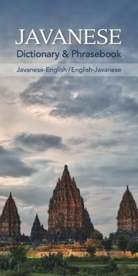 Javanese-English/English-Javanese Dictionary and Phrasebook
