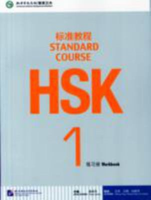 HSK Standard Course 1 - Workbook (with 1 MP3)