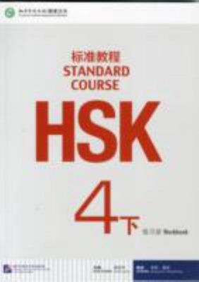 Hsk Standard Course 4b - Workbook