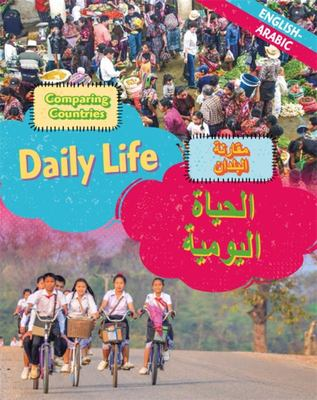 Dual Language Learners: Comparing Countries: Daily Life (English/Arabic)