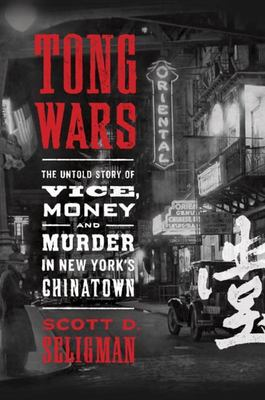 Tong Wars: The Untold Story of Vice