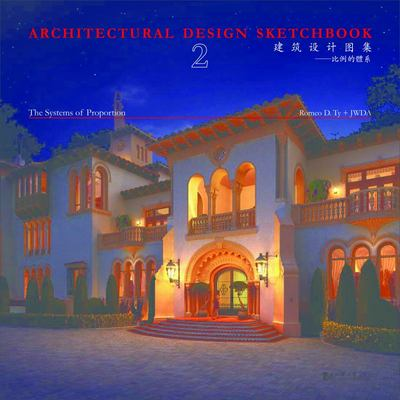 Architectural Details Sketchbook - The Systems of Proportion