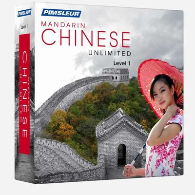 Pimsleur Chinese (Mandarin) Level 1 Unlimited Software - Experience the Method That Changed Language Learning Forever - Learn to Speak, Read, and Understand Mandarin Chinese