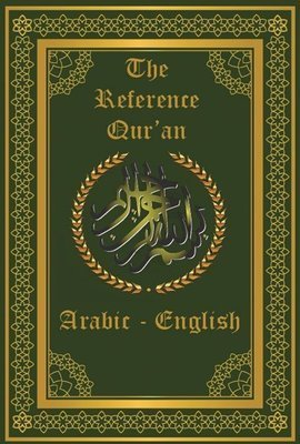 The Arabic English Reference Quran