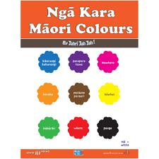 Maori Colours Poster