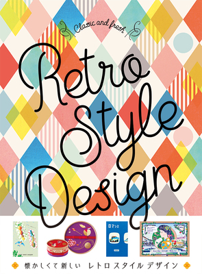 Classic and Fresh! Retro Style Design