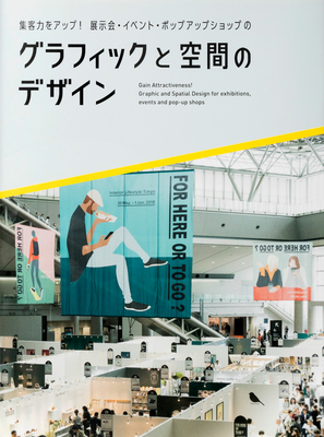 Gain Attractiveness! Graphic and Spatial Design for Exhibitions, Events and Pop-up Shops