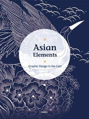 Asian Elements - Graphic Design in the East