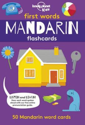 Mandarin Flashcards (First Words)