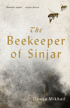 Homepage the beekeeper of sinjar