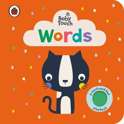 Words (Baby Touch)