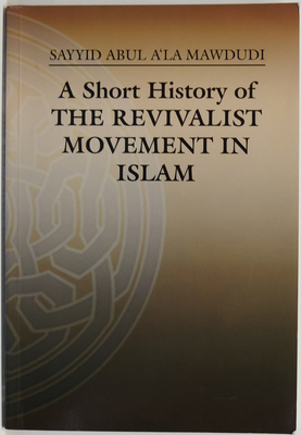 A Short History of The Revivalist Movement in Islam