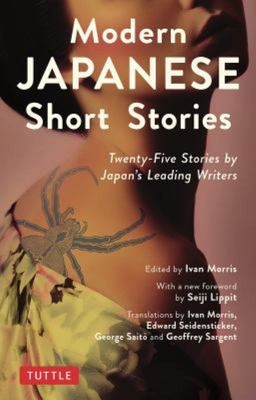 Modern Japanese Short Stories - An Anthology (25 Short Stories by 25 Authors)