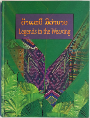 Legends in the Weaving (Lao textiles)