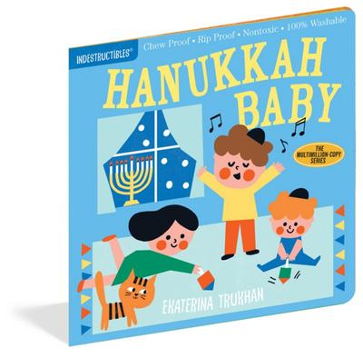 Hanukkah Baby (Indestructibles)