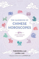 Handbook of Chinese Horoscopes 40th Ann