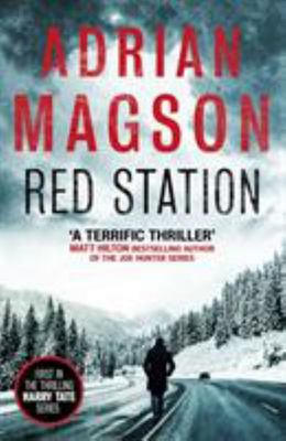 Red Station