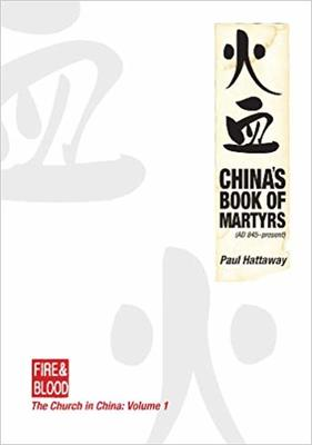 China's Book of Martyrs: Volume 1