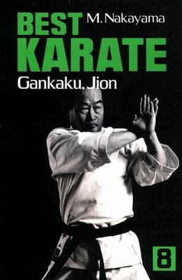 Best Karate Gankaku. Jion Vol 8