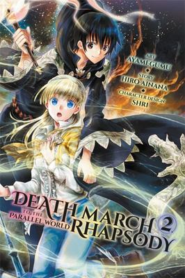 Death March to the Parallel World Rhapsody GN 2