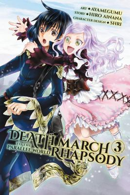 Death March to the Parallel World Rhapsody GN 3