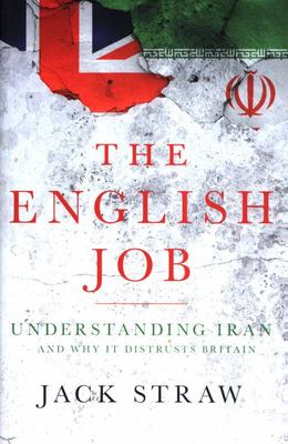 The English Job