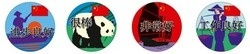 ML001 Chinese Language Merit Stickers - ATA
