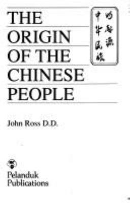 Origin of the Chinese People