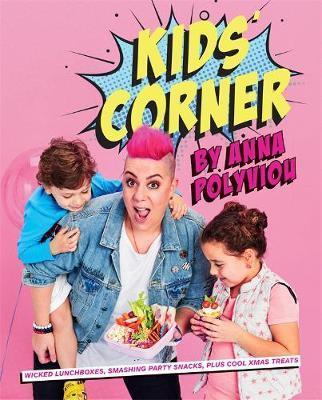 Large_kids_corner