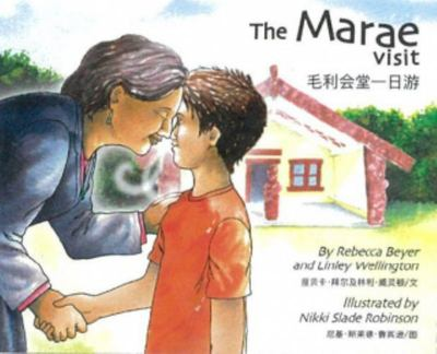 The Marae Visit (English / Maori / Mandarin)
