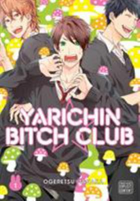 Yarichin Bitch Club, Vol. 1