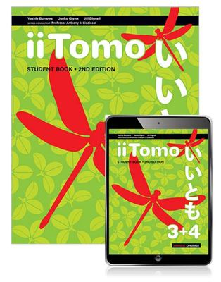 IiTomo 3+4 Student Book with EBook