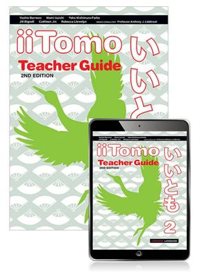 IiTomo 2 Teacher Combo Pack (2e)