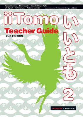 IiTomo 2 Teacher Guide