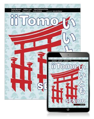 IiTomo Senior Book with Reader+