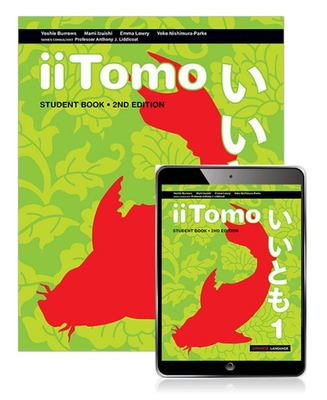 IiTomo 1 Student Book with EBook
