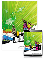 Jinbu 2 Student Book with EBook