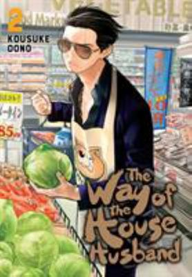 The Way of the Househusband, Vol. 2