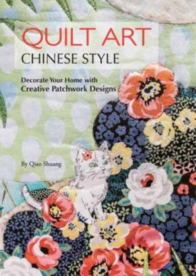 Quilt Art Chinese Style - Decorate Your Home with Creative Patchwork Designs