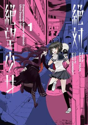 Danganronpa Another Episode: Ultra Despair Girls, Vol. 1