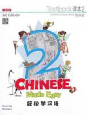 Chinese Made Easy 3rd Ed (Simplified) Textbook 2
