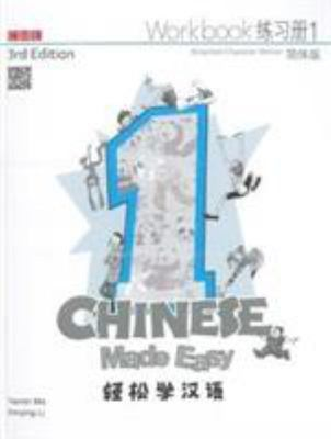 Chinese Made Easy 3rd Ed (Simplified) Workbook 1