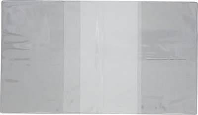 Clear PVC Cover - 2511