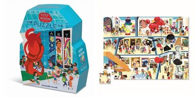"Art Gallery ""Day at the Museum"" 48pc Puzzle"