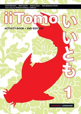 iiTomo 1 Activity Book (2E)