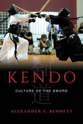 Kendo - Culture of the Sword