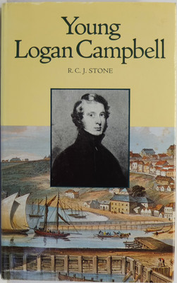Young Logan Campbell