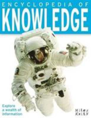Encyclopedia of Knowledge - 384 Page
