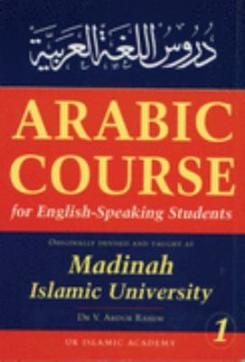 Arabic Course for English Speaking Students - Originally Devised and Taught at Madinah Islamic University
