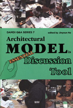 Architectural Model - Essential Discussion Tool